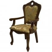 Krzesło Z Podłokietnikami 114X65X63Cm(Op2Szt)-Prom