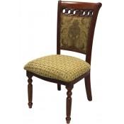 Krzesło 99X52X65Cm (Op-2Szt)-Prom.
